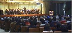 Concierto de Primavera de la Orquesta Sinfónica de la UNPSJB