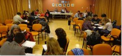 Se abre la convocatoria a pre-inscripción a la Especialización en Docencia Universitaria