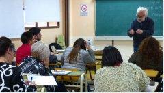 """""""Saberes situados: Universidad, historia y región"""""""